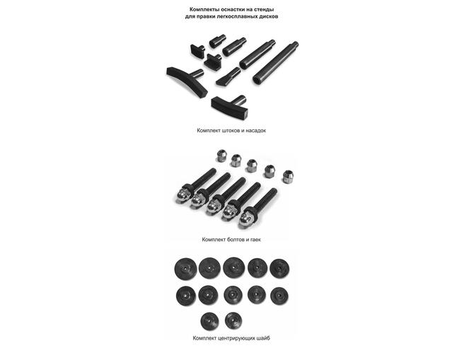 """Сибек Фаворит-Т Стенд для правки легкосплавных дисков 10-24"""" Сибек Правка дисков Сервисное оборудование"""